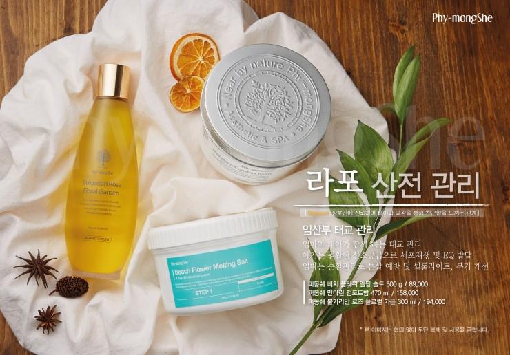В бутике «Корейская профессиональная косметика» Вы можете приобрести продукцию лучших Корейских брендов, для профессионального ухода за лицом и телом.