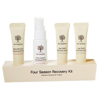 Набор для интенсивного восстановления кожи Four Season Recovery Kit