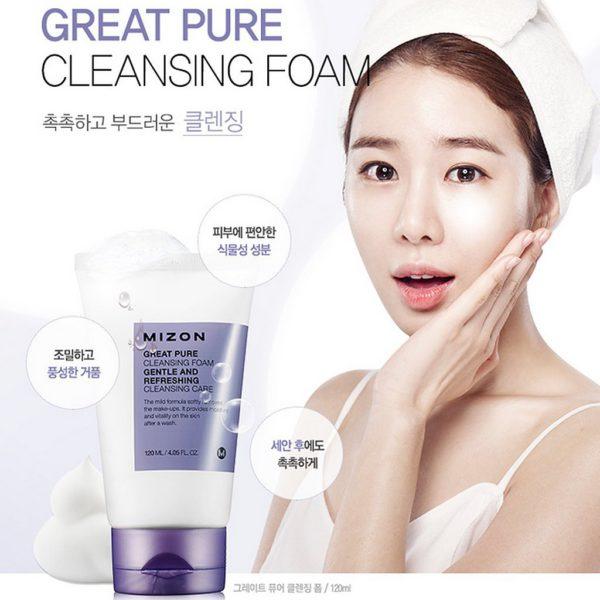 Пенка для умывания Great Pure Cleansing Foam 120мл