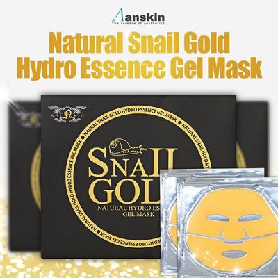 Маска для лица гидрогелевая улиточная с золотом Natural Snail Gold Hydro Essense Gel Mask 80гр х 5шт.