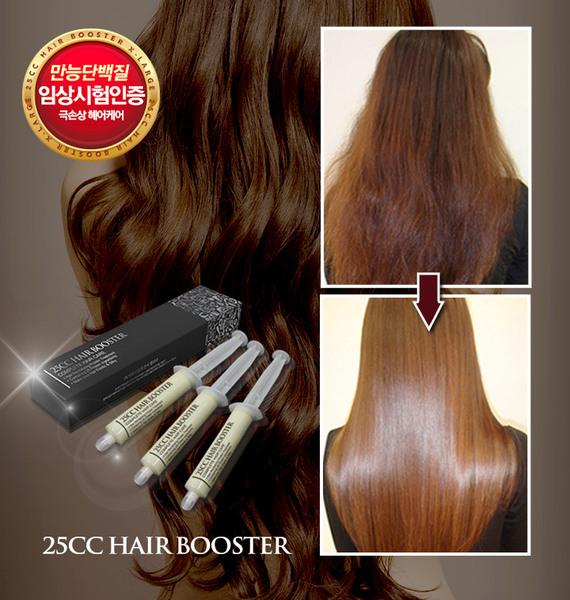 Маска для волос 25CC Hair Booster в аппликаторе
