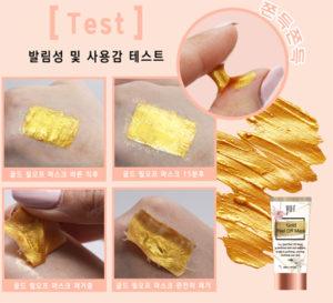 Маска-пленка золотая Gold Peel Off Mask 50 мл Yu.R Корея
