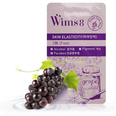 Маска с экстрактом винограда Grape Daily Mask 10 шт. Wims8 Корея