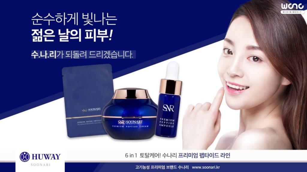 Premium Peptide Soonari Корея
