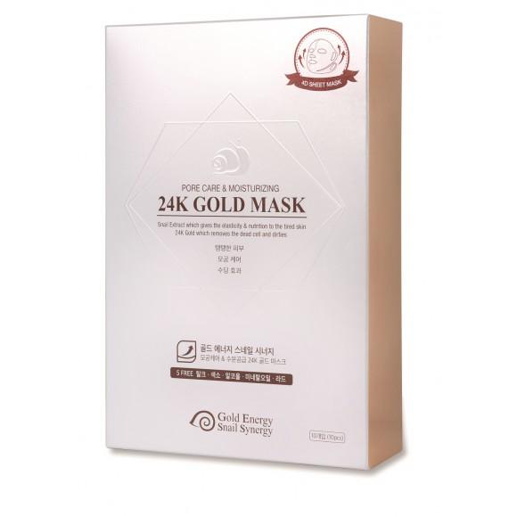 Маска для лица увлажняющая Gold Snail Pore Care & Moisturizing Mask 10 шт Gold Energy Snail Synergy Корея