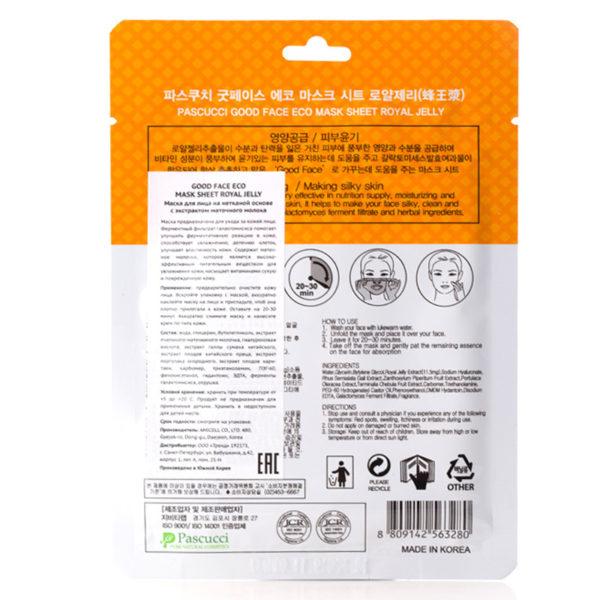Маска с экстрактом маточного молочка Pascucci Good Face Eco Mask Sheet Royal Jelly 10 шт. Amicell Корея
