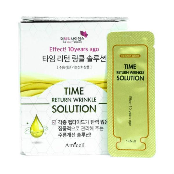 Сыворотка омолаживающая с эффектом ботокса Time Return Wrinkle Solution 30*2,5 мл Amicell Корея