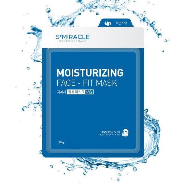 Маска для глубокого увлажнения Moisturizing Face-Fit Mask Корея