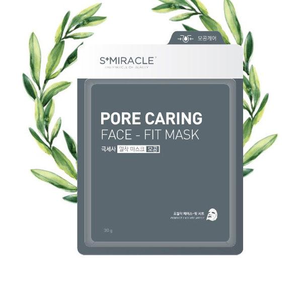Очищающая маска для лица Pore Caring Face-Fit Mask Корея