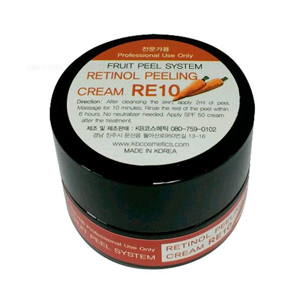 Ретиноловый пилинг Retinol Peeling Crem RE10 (Ретинол 10% pH 1,8) 15 мл KB Cosmetics Корея